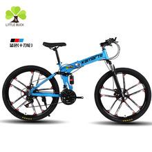 Factory Wholesale bicycle 26 inch 21 speed mountain bike Bicicletas MTB bike