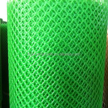 Plastic Garden Mesh Netting 1 2m