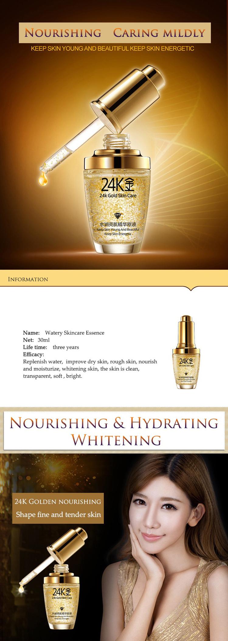 24k Gold Crystal Clear Moisturizing Essence Liquid Water Nourishing Moisturizer Essence Skin Care Products Essential Oil