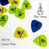 Wholesale 0.48/0.71/1.0 Thickness Cheap Custom plastic Guitar Picks
