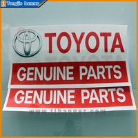 Wholesale transparent PVC car sticker, glass decal graphic