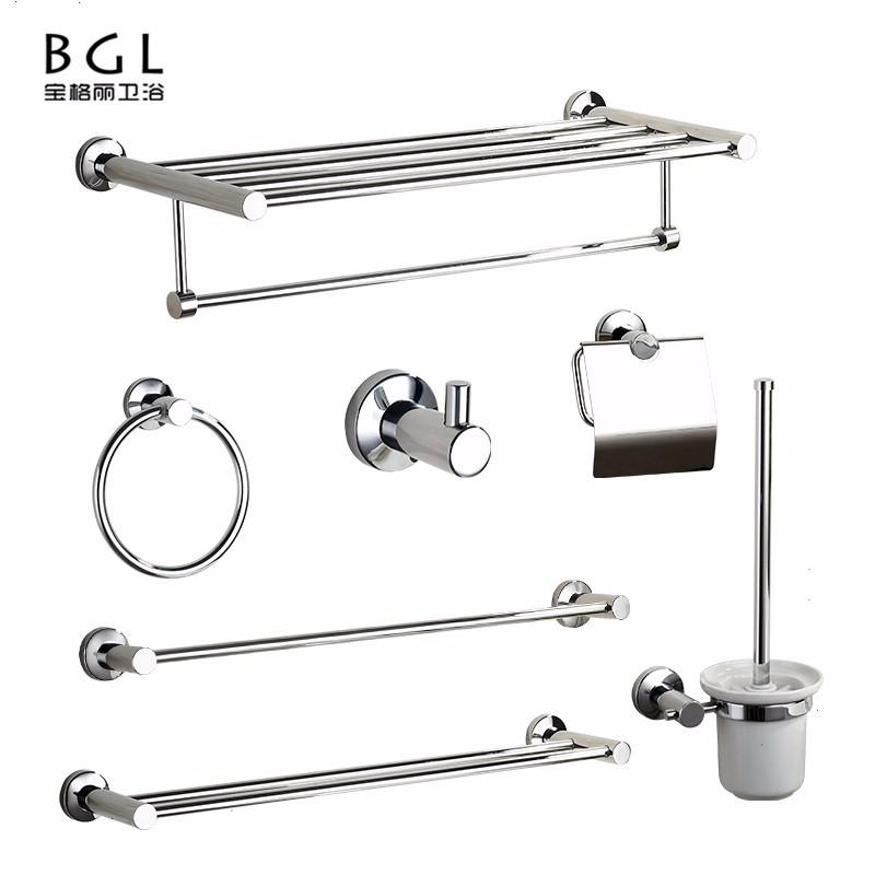 Bathroom Accessories Stainless Steel