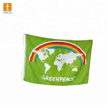 48 h delivery <span class=keywords><strong>3X5</strong></span> Customized logo Printing Flags, 프로모션 광고 할 <span class=keywords><strong>flag</strong></span>