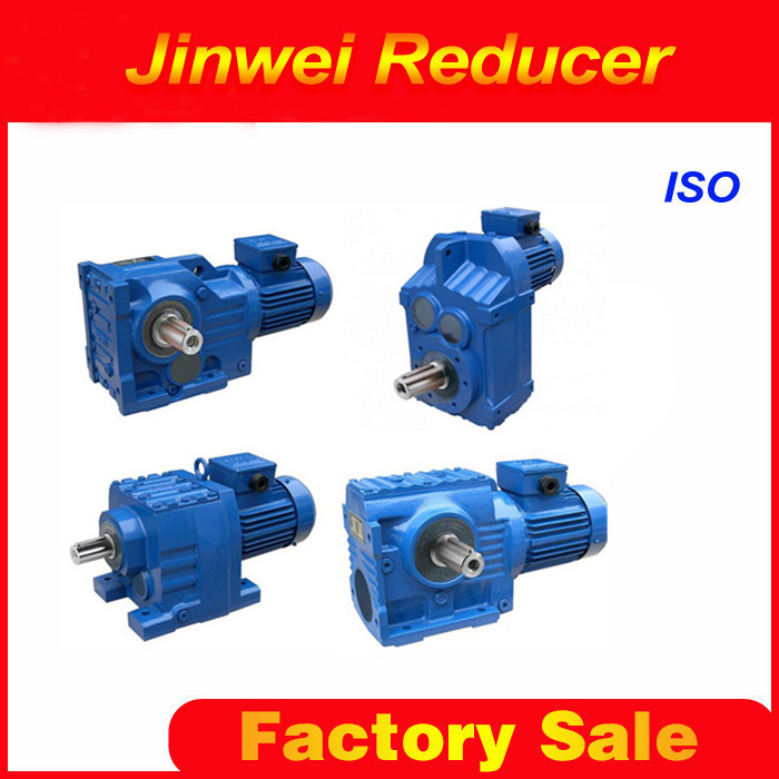 r series Helical reduction gearbox