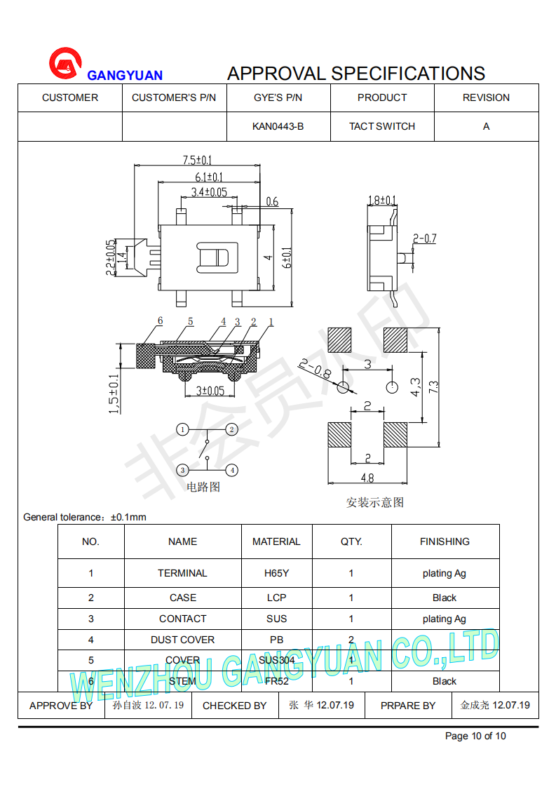 tact switch smd.jpg