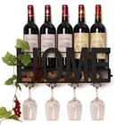 Decorative Black Home Wall Mounted Metal Wine Rack with 4 Glass Holder