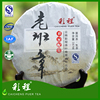 Banzhang 357g Pu'er Raw Tea The Best Ingredients Puerh Tea From 800 Years Old Tree