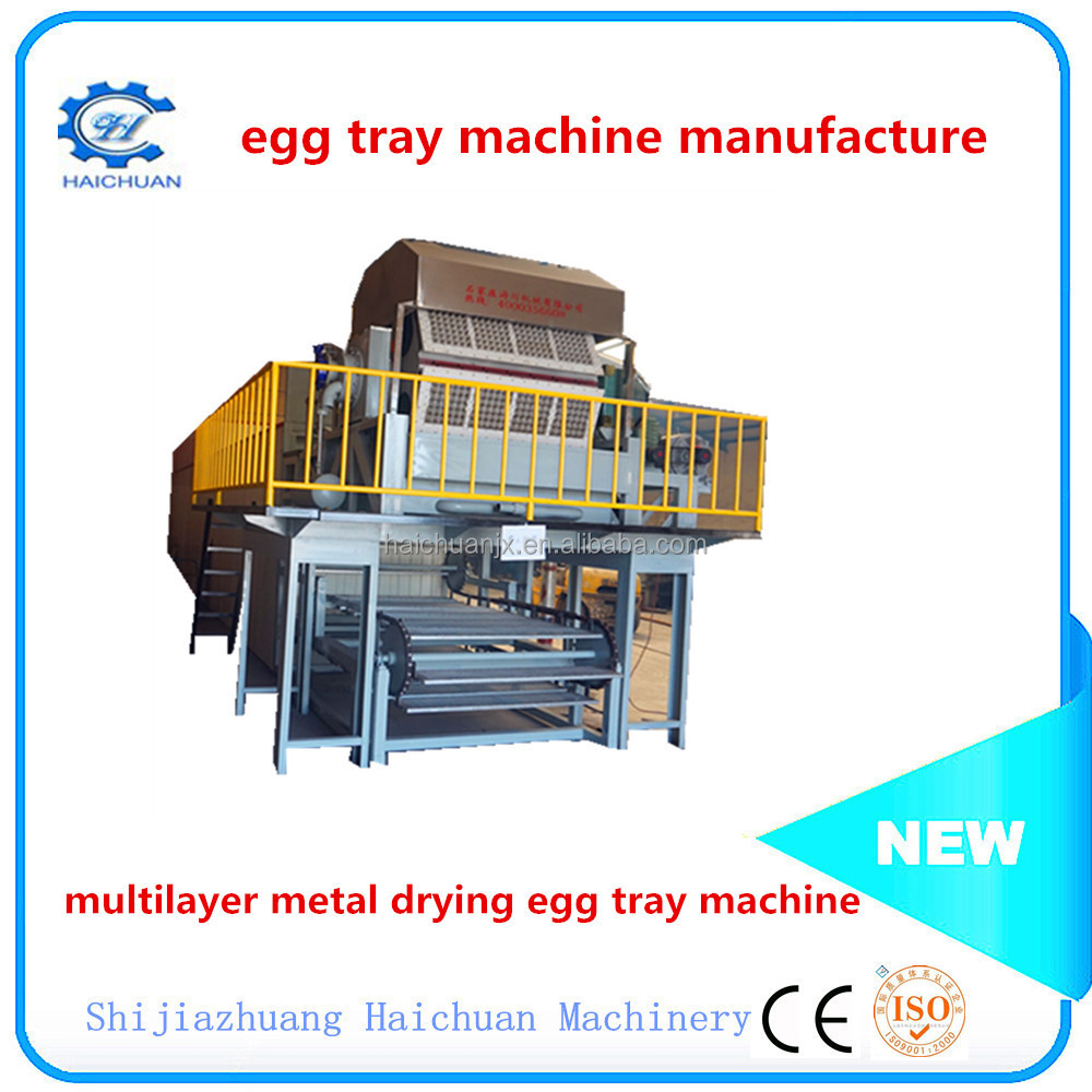 automatic paper pulp machine for packing eggs