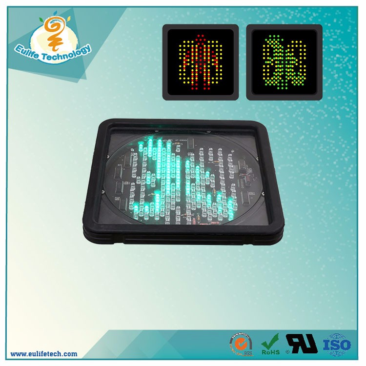 Multifunctional Traffic Light Lens Covers Traffic Police Signal ...