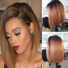 7A Grade Sliky Straight Bob Style Short Brazilian Hair Full Lace Wig With Baby Hair Natural Side Part Virgin Brazilian Hair