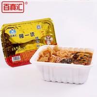 korean market popular spicy instant noodle Liuzhou river snail rice noodles