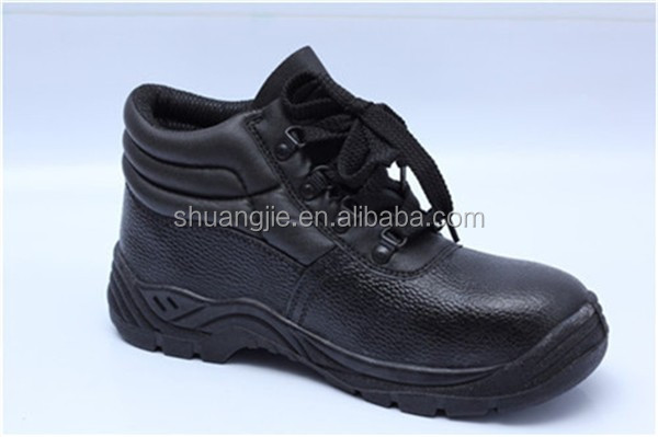China Suppliers Lab Industrial Safety Shoes,Rockwinner Brand