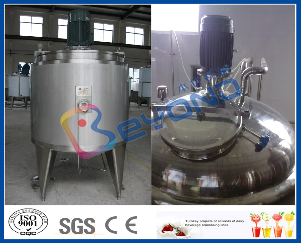 coffee milk powder mixer/shearing jacket tank