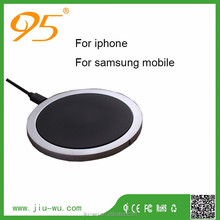 2017 trending products amazon best phone charger wireless qi chargeing plant as cell phone accessories