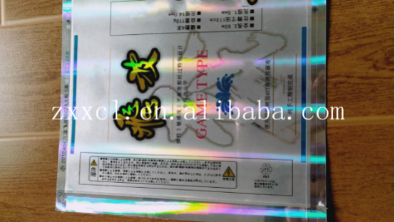 Custom thermal BOPP holographic lamination roll film