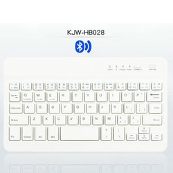 7/8/9/10 inch ultra thin latest 2.4ghz wireless mini keyboard for tablet&smartphone
