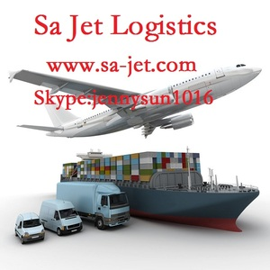 cheap air cargo service rates from china to Argentina/Buenos Aires/EZE/Worldwide/Amazon