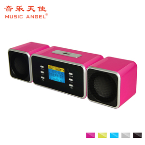 Audio system bluetooth keyboard speaker for ipad2 3 4 portable hifi mini mp3 player