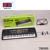 Newest musical instrument toy 61 keys USB flexible electronic keyboard piano with microphone