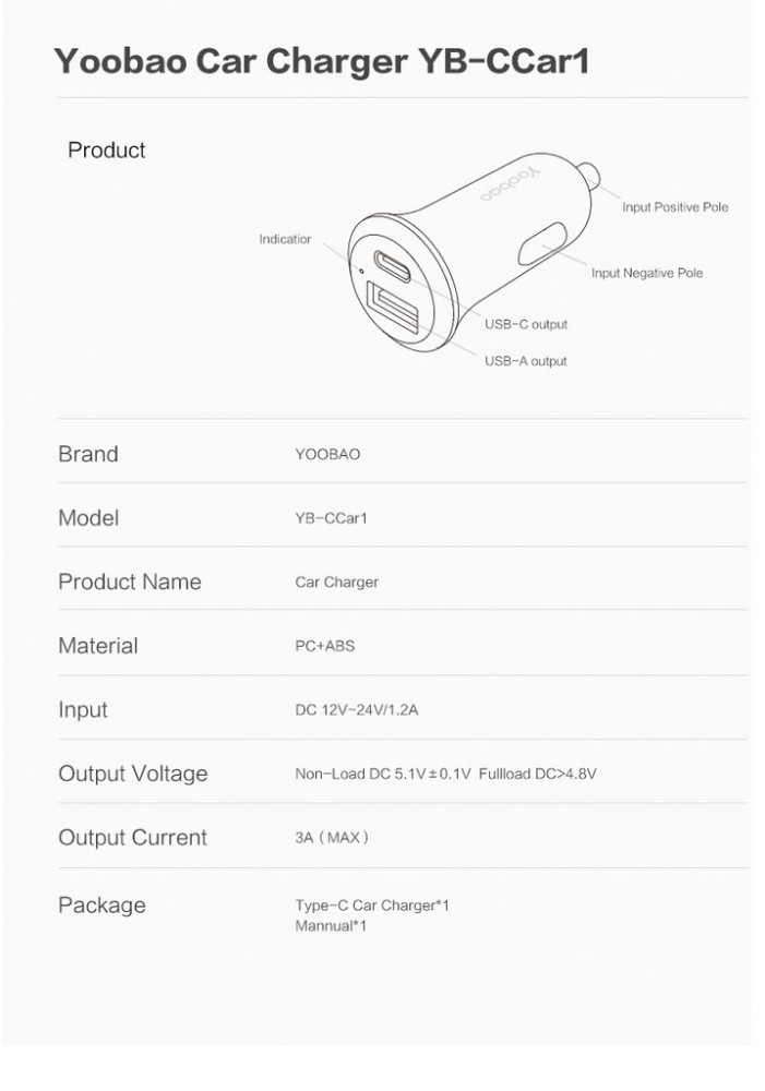 YOOBAO Type-C Car Charger 5V 3A fit for new macbook USB Type-C car charger