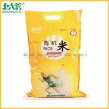 Fresh Organic White Rice Wholesale 4kg Per Bag With Guaranteed Quality For Sale