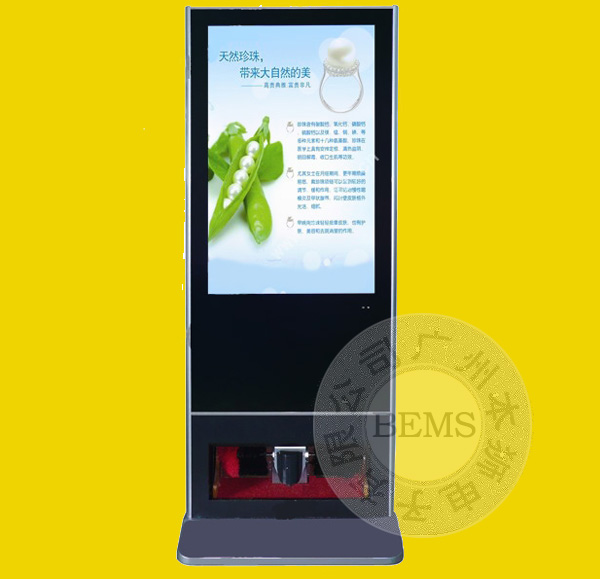 42 inch lcd Advertising Machine Player/display,with shoes polisher/cleaner