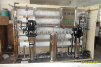 RO-10,000 L required for mineral water plant PVC ozone water purifier