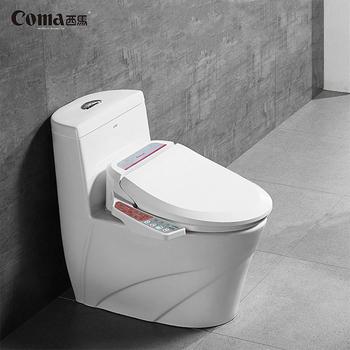 Pleasing Sided Control Panel Intelligent Bidet Toilet Seat Smart Toilet Seat Buy Toilet Seat Bidet Plastic Toilet Seat Smart Toilet Seat Product On Uwap Interior Chair Design Uwaporg