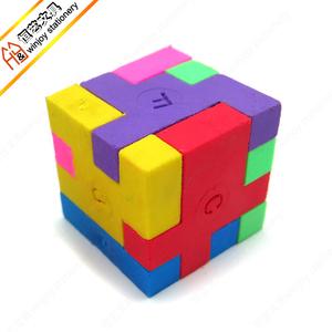 Square Shape Puzzle Eraser, Square Shape Puzzle Eraser
