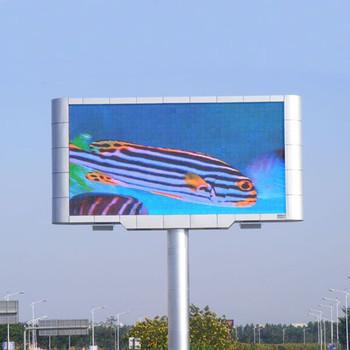 Image result for LED Video Billboard . jpg