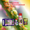 Direct Factory Price Agrochemical Insecticide Spray For Pest Control