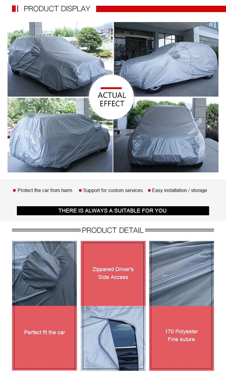 Wholesale Stretch Fabric Dust Prevention Clear Car Cover