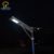 Super bright led integrated solar street light ALL in one solar street light 30W