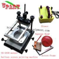 latex balloon screen printing machine for single color