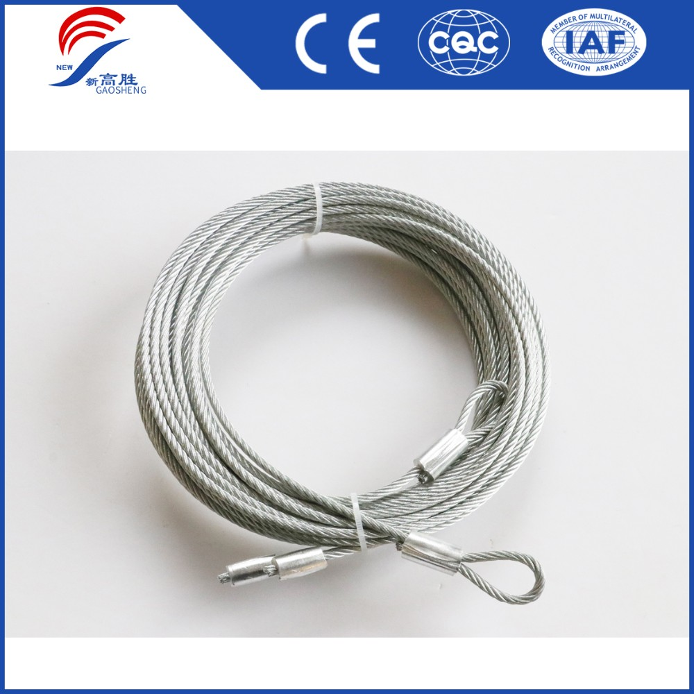 Galvanized Steel Wire Rope Sling with Aluminium Sheath