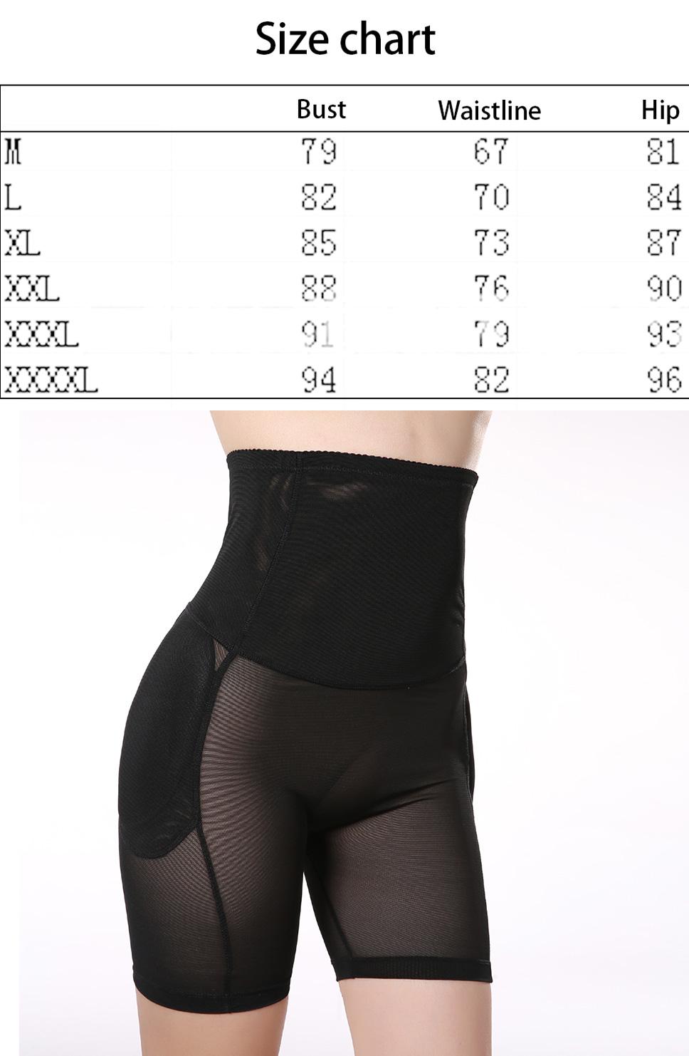 3f8d23d1b97 Womens Butt Lifter Shapewear Padded Control Panties - Free shipping ...