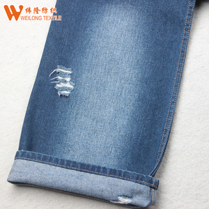 wholesale manufacture chinese denim fabric prices In stock for workwear twill cotton fabrics Fabric Indigo Denim for Jeans