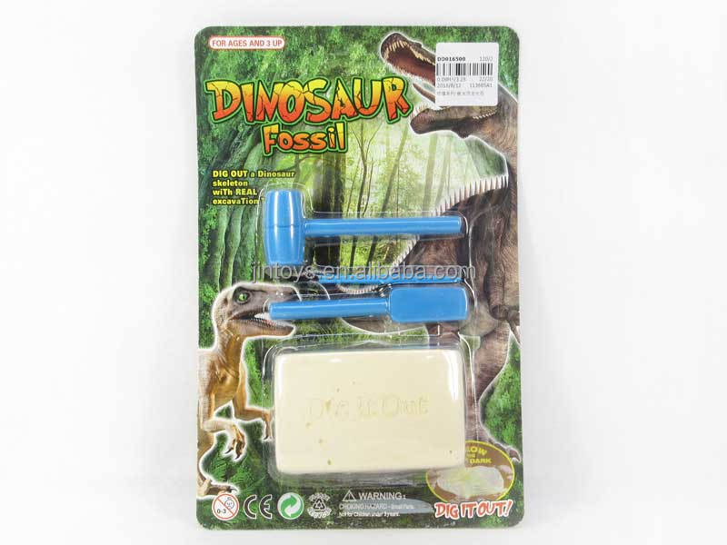 excavation dig it out discover kit Luminous dinosaur DD016498