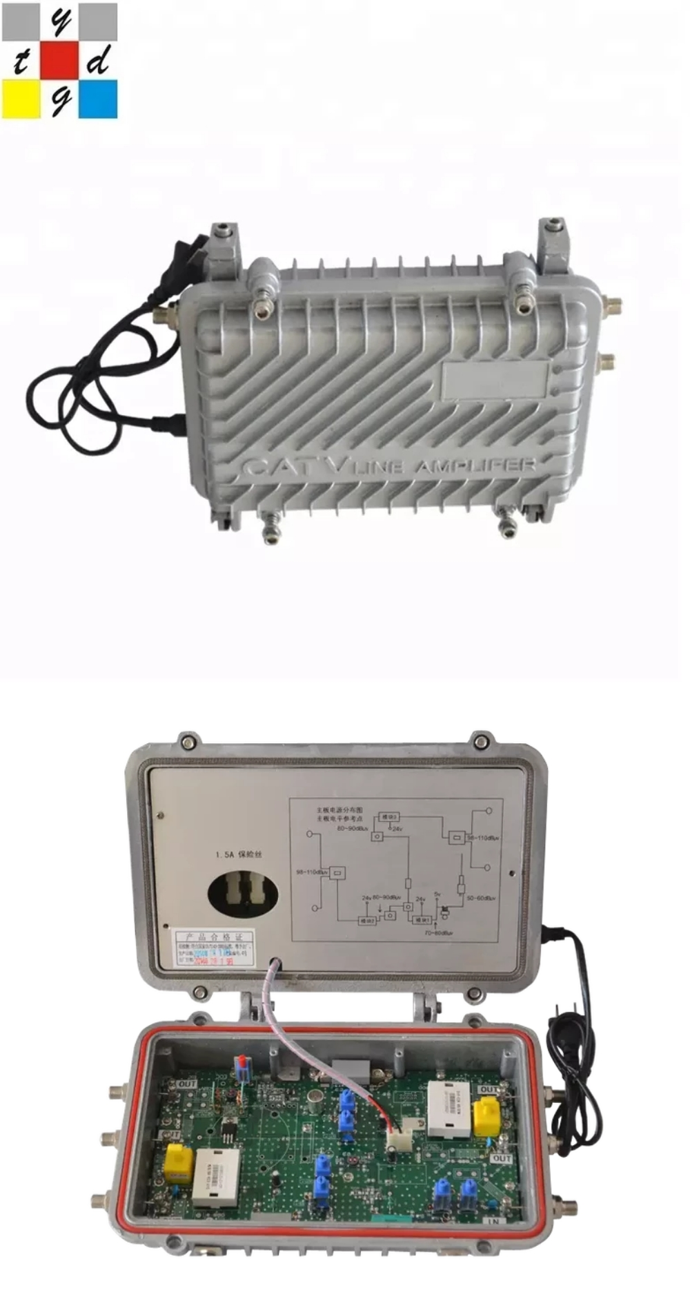 catv four way trunk distribution amplifier with reverse