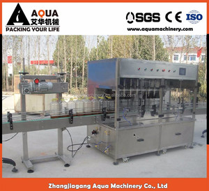 Small scale production machinery bottling oil plant price