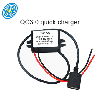 DC-DC Converter Module 12V To 5V USB Output Power Adapter 3A 15W ^^