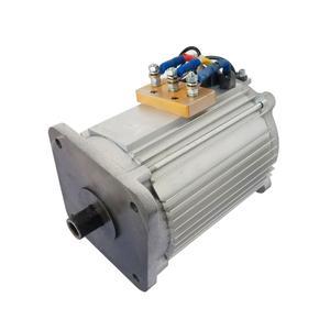 7500w 72v moteur electrique brushless triphase electric rickshaw china dc  motor for car