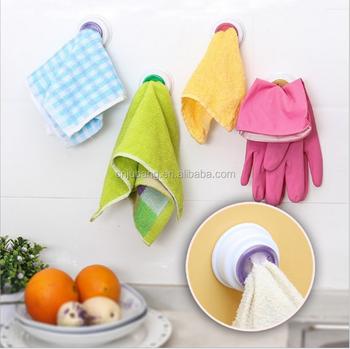 Kitchen Plastic Dish Towel Rack / Kitchen Wash Cloth Clip Holder / Dish  Drying Rack For