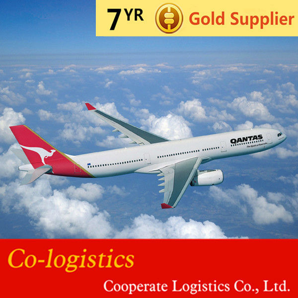 Shenzhen forwarding agent air shipping from China to DOMINICAN REP.--derek skype:colsales30