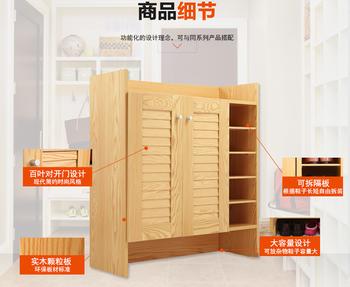 Simple Shoe Rack Cabinet/shoe Rack Designs Wood