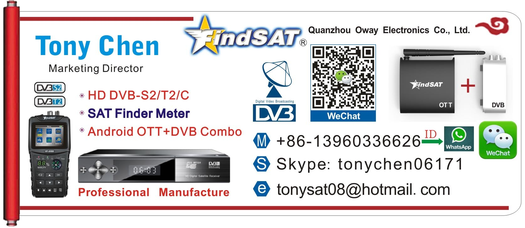 2020 HD DVB-S2 receiver satellite receiver