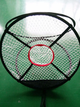 Easy set portable golf chipping net