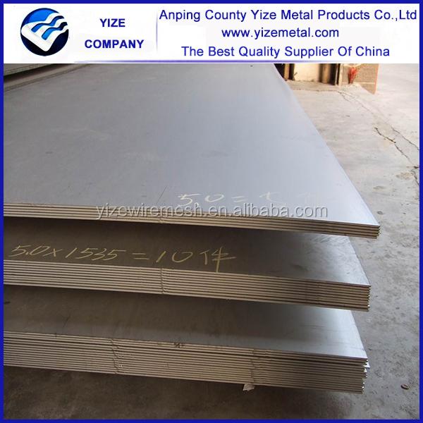 0.1 mm steel sheet supplier
