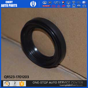QR523-1701203 SEAL - OIL (DIFFERENTIAL speranza/Chery/MVM REPLACEMENT PARTS Chery body parts