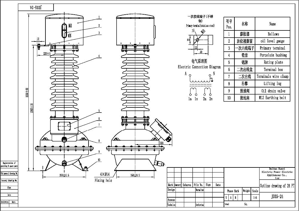 vt transformator 35kv tegangan output